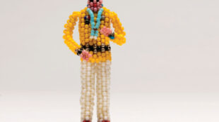 Sheila Antonio (Navajo), figurine, ca. 2000. Glass seed beads and leather. 2 ½ × 1 ¾ × 1 ½ inches. MIAC Collection: 59954/12. Gift of Yara and Gerald Pitchford. Photograph by Addison Doty.